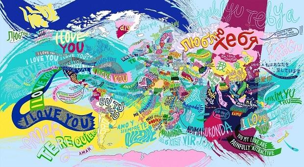 jess-wilson-world-map-love-for-arts-sake